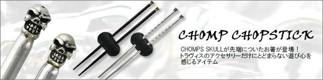 Chomp Chop Stick