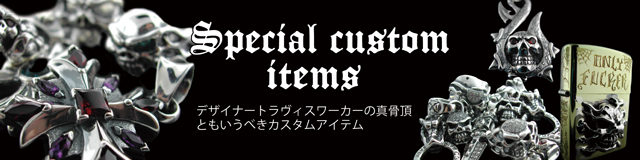 Special Custom Items